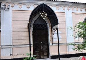 Новости Николаева - В Николаеве неизвестные разрисовали синагогу свастико
