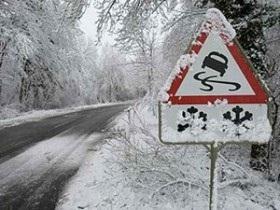 ВБ: Траспортная система Украины нуждается в миллиардных инвестициях