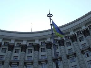В Раде зарегистрирован новый проект постановления о кадровых назначениях в Кабмине