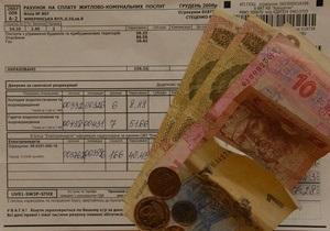 Опрос: Большинство украинцев испытывают трудности с оплатой коммунальных услуг