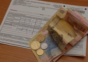 Украинцы стремительно наращивают долги за коммунальные услуги