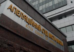 Суд по делу Павличенко перенесли на 21 марта