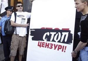 Активисты Стоп цензуре! отказались от встречи с главой МВД