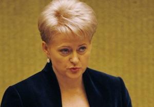 Литва намерена остановить дрейф Украины в сторону Таможенного союза - президент - Грибаускайте
