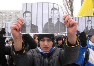 Апелляция переносится. Фоторепортаж с митинга в поддержку осужденных Павличенко