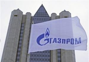 Газпром назвал цену на газ для Украины