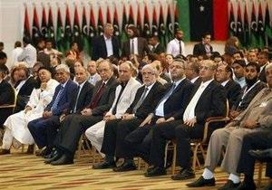 ПНС Ливии передала власть новому правительству