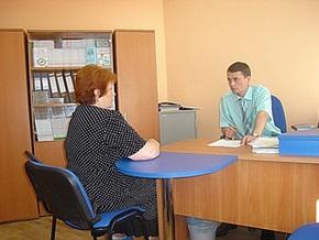 Сколько стоит помощь психолога-консультанта?
