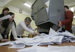 Европарламент принял резолюцию по выборам в Госдуму РФ