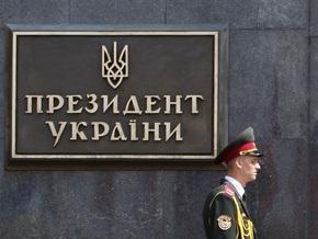 Участники Движения против наркомании устроили пикет под Секретариатом Ющенко