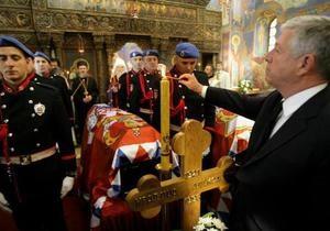 В Сербии хоронят последнего короля Югославии