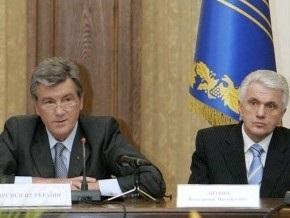 Пресс-служба Литвина обвинила Ющенко в бездеятельности и беспомощности