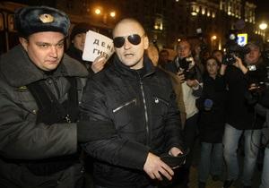 В Москве прошла акция День гнева: задержаны 12 человек