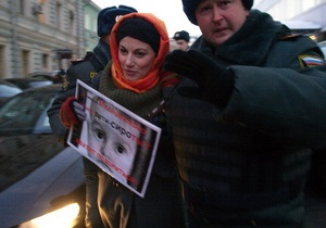 В Москве у здания Госдумы задержали противников  закона Димы Яковлева