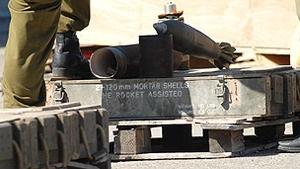 Израиль опасается передачи сирийского оружия Хезболле