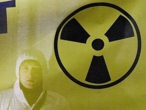 В Италии обнаружили затопленное мафией судно с ядерными отходами