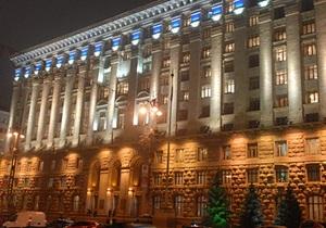 После Нового года в КГГА уволят каждого пятого чиновника