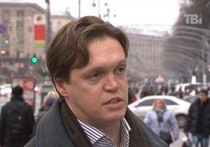 В Россию не пустили украинского депутата