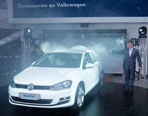 Презентация в АВТОСОЮЗ Легенды Volkswagen  - Golf VII