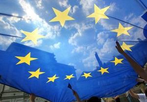 Ъ: Отношения Киева и Москвы могут изменить ход евроинтеграции Украины