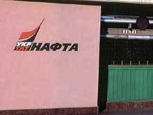 В России арестовано имущество Укртатнафты