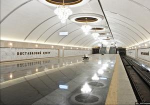 Азаров открыл новую станцию киевского метро Выставочный центр