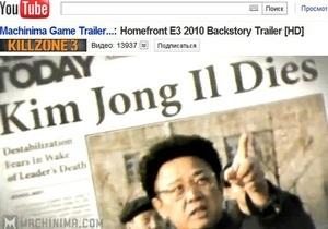 Реклама игры о войне Кореи с США вызвала в интернете панику