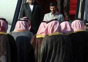 Саммит в Мекке: Ахмадинеджад прибыл в Саудовскую Аравию