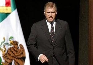 Зять президента Казахстана купил особняк британского принца за 12 млн фунтов