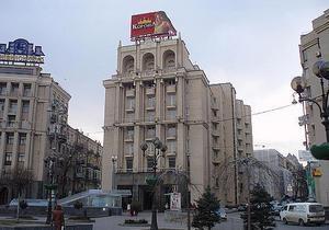 Дело: Со счета гостиницы Минобороны украли почти 200 тысяч гривен