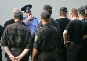Милиция ограничила доступ на Майдан Незалежности