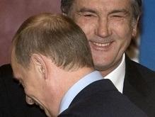 Ющенко: Отношения с Россией идут по восходящей
