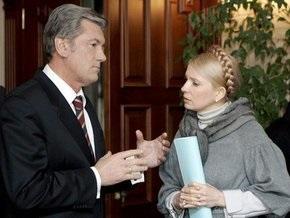 Ющенко и Тимошенко уехали в Запорожскую область