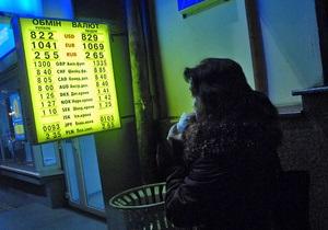 С нового года в Украине будет введена паспортизация при покупке и продаже валюты
