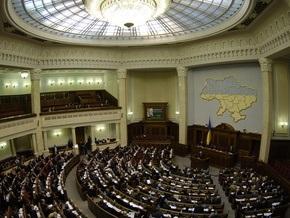 В ПР допускают свое участие в возможных консультациях по роспуску Рады