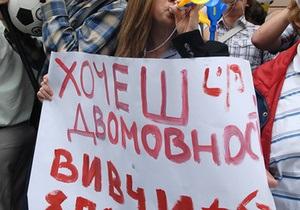 Батьківщина: Беркут разгоняет митинг в защиту украинского языка под Украинским домом
