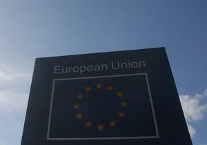 СМИ обнародовали 19 критериев для подписания Соглашения об ассоциации с ЕС