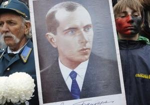 НГ: Варшава может объявить Степана Бандеру преступником