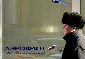 Генпрокуратура РФ выяснила, что авиапассажиров кормят просроченной едой