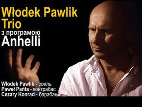 В Киеве выступит известный польский пианист