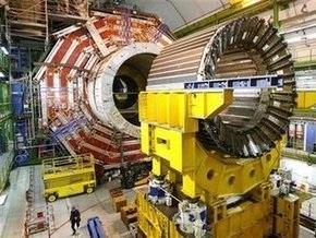 Запуск коллайдера отложен до середины ноября