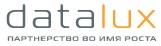 Партнерство во имя роста – новый слоган компании DataLux