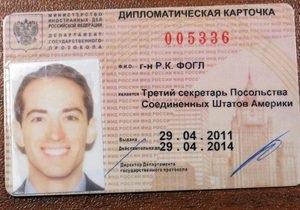 В Москве задержали американского шпиона, пытавшегося завербовать сотрудника российских спецслужб - ФСБ