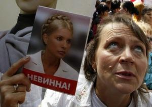 Высший спецсуд начал рассмотрение кассации на приговор Тимошенко