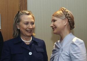 США требуют немедленно освободить Тимошенко - письмо Клинтон