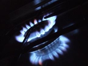 Нафтогаз: Объем поставок российского газа в Европу снизился до трети от нормы