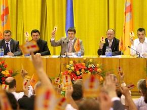 Съезд НСНУ примет две резолюции и переизберет лидера