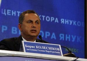 ПР: Янукович наберет на 15-17% голосов больше, чем Тимошенко
