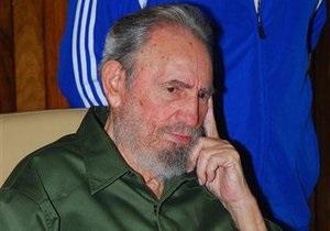 Фидель Кастро впервые за четыре года выехал из столицы