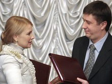 Кириленко просит Тимошенко не давать Жвании должность